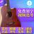 ラヴィス(Nightwish)ミヴィスS/1単板アコスティックギター初心者36/41インチ角の欠けたギターミヴィス【ミヴィス】41寸雲杉復古