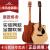 カルマギターの新バージョンの民謡の電気ボックスの木のギターは光の原木の色の41寸の初心者が出演します。