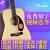 FENDERファンタギターCD 60/CD 140 S CE 41インチ電気ボックスアコスティックギターCD 60 S原木色原音