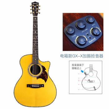 ブリエオールシングルギターLR-Stakuraインドローズウッドの桜の貝殻全シングル民謡加振加振電箱40インチ41インチの円欠落角オプション41インチの欠落角があります。