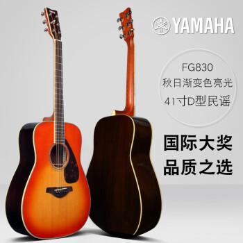 ヤマハFG 830単板民謡木ギターFG 800アップグレードFGX 830 Cエレクトリックボックスボックスボックスボックスギター指弾FG 830 AB原音民謡41寸