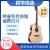 41寸38寸の初心者ギター原木色ギター38寸の民謡木の練習男女学生はジタ寸の楽器を独学します。