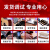 SAGAサガA 1全シングルギター民謡木ギター男女民謡初心者入門楽器A 1-D 41インチD型円角原木色