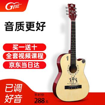 歌の西GIXEアコトラックスティックシングルボード初心者入門木吉ギター38原木色+アクセサリー+入門コースギター