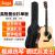 サガSAGA単板アコスキーティップ面シングルギター入門初心者楽器スギ原木色41寸角SF 700